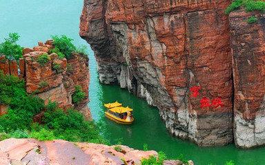 国家水利风景区,国家地质公园,国家森林公园-- 京娘湖风景区(220公里